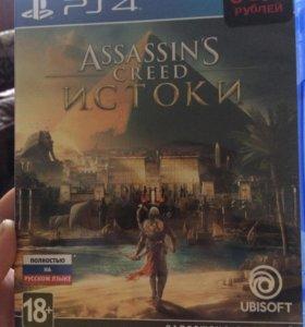 PS4 Assassins Greed