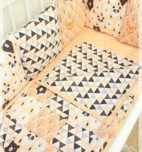 Персиковый набор в детскую кроватку.