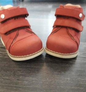 Bos ботиночки