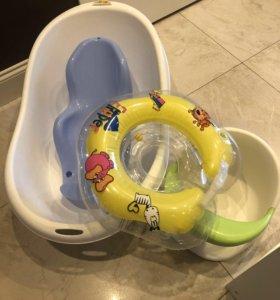 Ванночка, сиденье, горка для купания