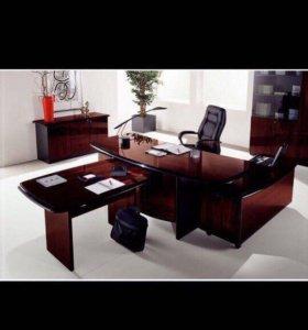 Стол директора и стулья
