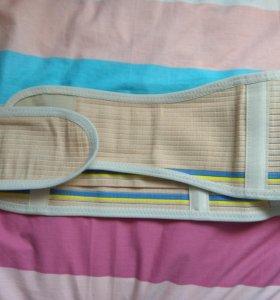 Бандаж для беременных (до родовой)