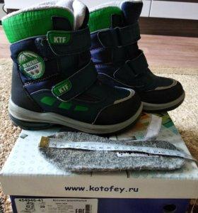 Котофеевские ботинки зима
