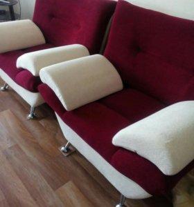 Два кресла по цене одного.СРОЧНО.