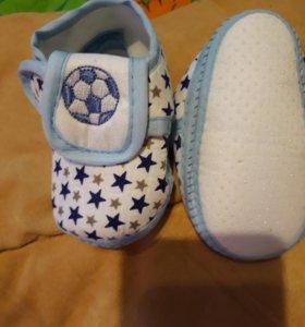 Обувь на мягкой подошве