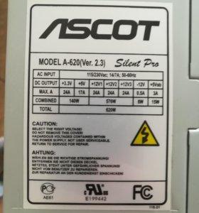 Блок питания Ascot A-620