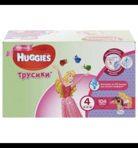 Трусики-подгузники Хаггис 4