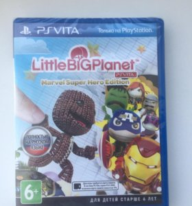 Little Big Planet Marvel PSVITA