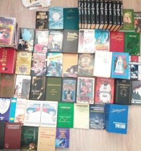 Домашняя библиотека (окола ста книг)