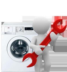 Ремонт стиральный машин