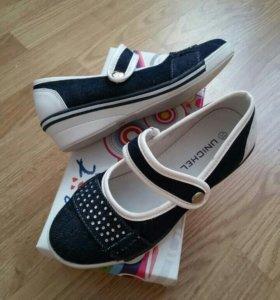 Туфли новые детские 32