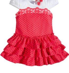 Платье новое 80