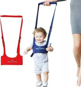 Вожжи-ходунки для малышей