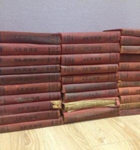 Собрание сочинений В.И. Ленина. 30 томов (1927-39)