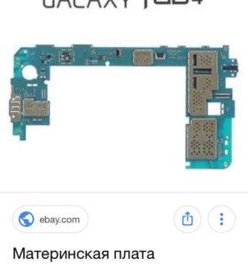 Запчасть на Samsung galaxy Tab 4 Материнская плата
