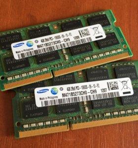 Оперативка ОЗУ для ноутбука SODIMM DDR3 8 Гб (4+4)