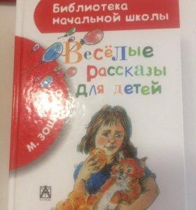 Продаю книгу в хорошем состояние