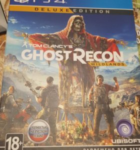 Tom Clancy's Ghost Recon