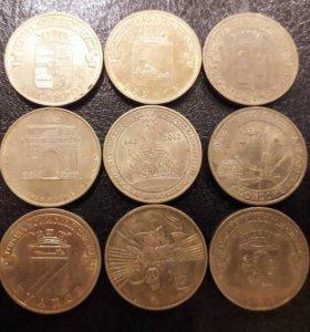 10 рублей ГВС и др