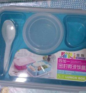 Ланчбокс - контейнер для еды