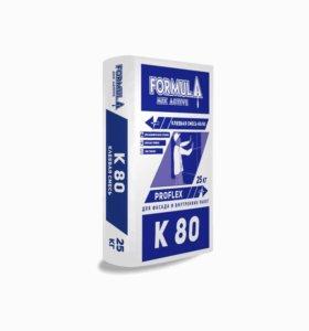 Клей для  Керамогранита PROFLEX  К80. 4+1