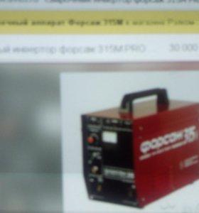 Сварочный инвертор форсаж 315М PRO NEW трехфазный