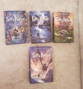 1,2,3 и 5 часть Гарри Поттера.