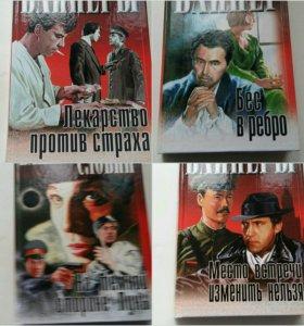 Книги Вайнер