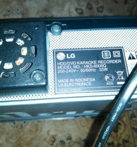 LG HKS-6000Q