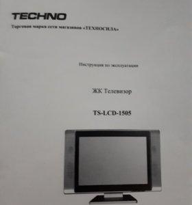 Телевизор TECHNO TS-LCD-1505