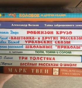 Пакет детских книг