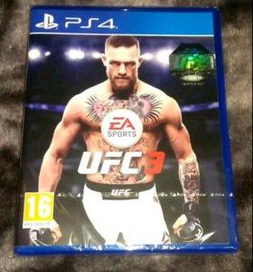 UFC 3 ПРОДАМ