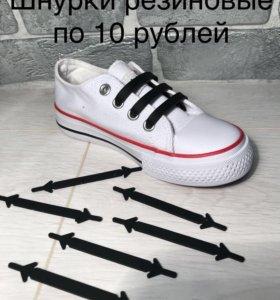 Новая детская и подростковая обувь