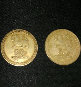 Редкие монеты Грузии