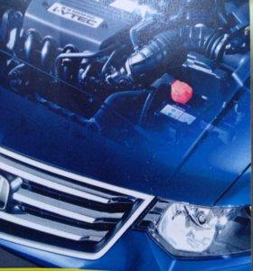 Чип-тюнинг двигателей автомобилей и другой техники
