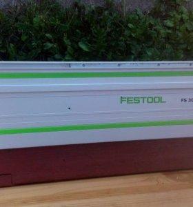 Линейка Festool