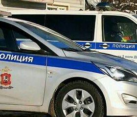 Полицейский ОМВД по району  Восточный г.Москвы