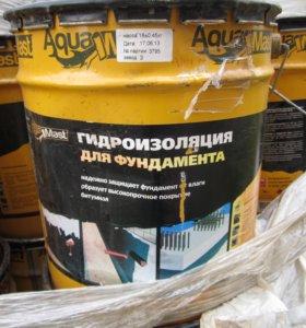Гидроизоляция для фундамента Аквамаст