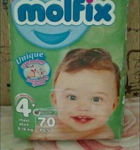 Подгузники Molfix+подарок!
