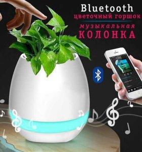 Smart Music Flowerpot Музыкальный цветочный горшок