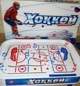 """Игра """"Хоккей"""""""