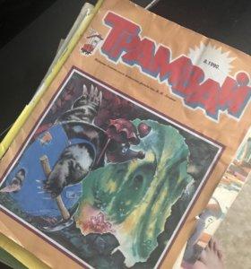 Старые выпуски журнала Трамвай