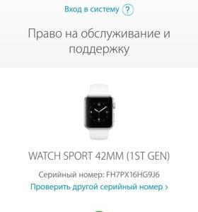 Часы Apple Watch Series 1 42mm Aluminum Case with