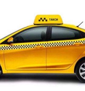 Продается Такси