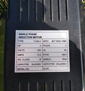 Компрессор fubag В2800В/100 см3