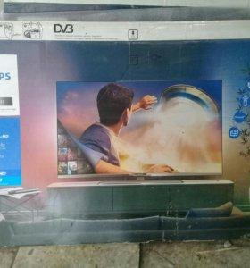Телевизор...