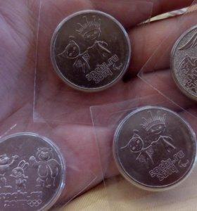25 рублевые монеты