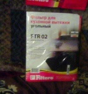 Фильтр для вытяжки универсальный (размер 47 на 57)