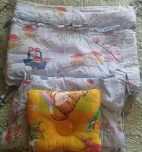 Бортики в детскую кроватку и ортопедическая подушк