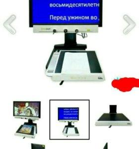 """Электронный стационарный видеоувеличитель """"Panda"""""""